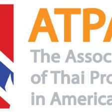 สำนักงานปลัดกระทรวงวิทยาศาสตร์ฯ มอบสมาคม ATPAC เป็นที่ปรึกษาในการศึกษาแนวทางการพัฒนาเทคโนโลยีอนาคต