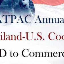 Presentations ของวิทยากรในการประชุมประจำปีสมาคม ATPAC ปี 2556