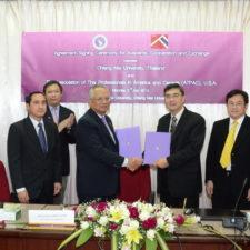 การสัมมนาความร่วมมือระหว่างมหาวิทยาลัยเชียงใหม่ กับ ATPAC
