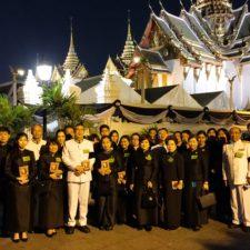 The Royal Projects of King Rama IX Donation Summary